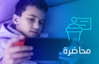 A boy is drained while playing online games on his smartphone